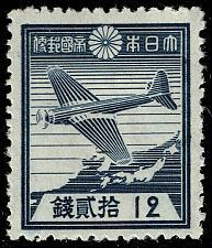 Buy Japan #267 Plane and Map; Unused (4Stars) |JPN0267-03XWM