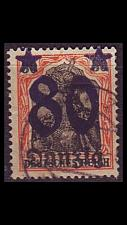 Buy GERMANY REICH Danzig [1920] MiNr 0020 ( OO/used )