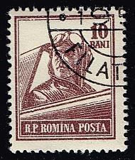 Buy Romania **U-Pick** Stamp Stop Box #147 Item 54 |USS147-54XVA