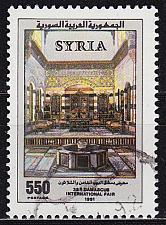 Buy SYRIEN SYRIA [1991] MiNr 1837 ( O/used ) Architektur