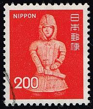 Buy Japan #1250 Clay Warrior Figure; Used (5Stars) |JPN1250-04XDT