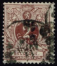 Buy Belgium **U-Pick** Stamp Stop Box #149 Item 18 |USS149-18XRS