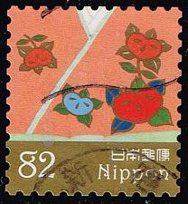 Buy Japan **U-Pick** Stamp Stop Box #156 Item 07 |USS156-07XFS