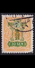 Buy JAPAN [1937] MiNr 0248 ( O/used )