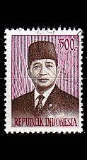 Buy INDONESIEN INDONESIA [1976] MiNr 0849 ( O/used )