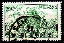 Buy VIETNAM SÜD SOUTH [1955] MiNr 0099 ( O/used )
