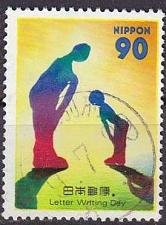 Buy JAPAN [1997] MiNr 2474 ( O/used )