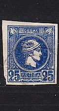 Buy GRIECHENLAND GREECE [1889] MiNr 0081 a C ( O/used )