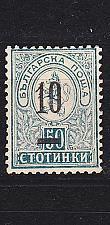 Buy BULGARIEN BULGARIA [1901] MiNr 0047 ( */mh )