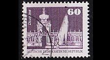 Buy GERMANY DDR [1981] MiNr 2649 ( OO/used )