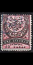 Buy TÜRKEI TURKEY [1880] MiNr 0039 ( O/used )