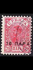 Buy SERBIEN SERBIA [1900] MiNr 0051 A ( O/used )