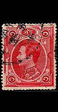 Buy THAILAND [1883] MiNr 0002 ( O/used )