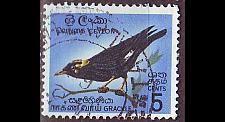 Buy CEYLON SRI LANKA [1966] MiNr 0340 ( O/used ) Vögel