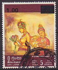 Buy CEYLON SRI LANKA [1978] MiNr 0492 ( O/used )