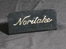 Buy Noritake Display Name Stand Sign Plaque Black and Gold Hard to Find
