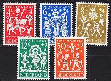 Buy NIEDERLANDE NETHERLANDS [1961] MiNr 0767-71 ( **/mnh )