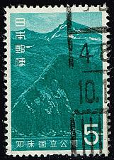 Buy Japan #855 Mount Iwo; Used (1Stars) |JPN0855-05XVA