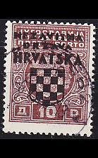 Buy KROATIEN CROATIA [Porto] MiNr 0005 ( O/used )