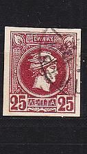 Buy GRIECHENLAND GREECE [1893] MiNr 0090 B ( O/used )