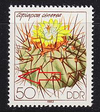 Buy GERMANY DDR [1983] MiNr 2807 F32 ( **/mnh ) Plattenfehler
