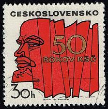 Buy Czechoslovakia #1754 Lenin; CTO (0.25) (2Stars) |CZE1754-01