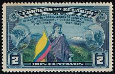 Buy Ecuador **U-Pick** Stamp Stop Box #155 Item 77 (Stars) |USS155-77XRS