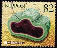 Buy Japan **U-Pick** Stamp Stop Box #156 Item 08 |USS156-08XFS