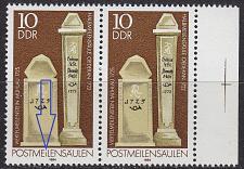 Buy GERMANY DDR [1984] MiNr 2853 I ( **/mnh ) Plattenfehler
