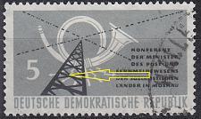 Buy GERMANY DDR [1958] MiNr 0620 F16 ( O/used ) Plattenfehler