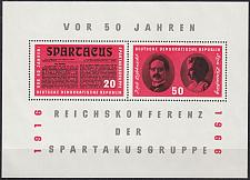 Buy GERMANY DDR [1966] MiNr 1154-55 Block 25 ( **/mnh )