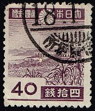 Buy Japan #341 Garambi Lighthouse; Used (2Stars) |JPN0341-04XRS