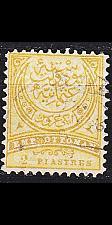 Buy TÜRKEI TURKEY [1884] MiNr 0048 ( O/used )