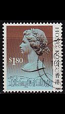 Buy HONGKONG HONG KONG [1988] MiNr 0549 III 1989 ( OO/used )