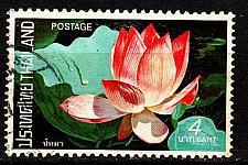 Buy THAILAND [1973] MiNr 0665 ( O/used ) Pflanzen