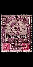 Buy MALAYSIA [Johor] MiNr 0018 I ( O/used )