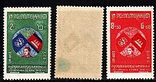 Buy KAMBODSCHA CAMBODIA [1957] MiNr 0072 ex ( **/mnh ) [01]