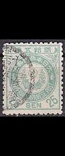 Buy JAPAN [1888] MiNr 0066 ( O/used )