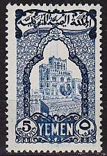 Buy YEMEN Nord North [1947] MiNr 0051 ( **/mnh )
