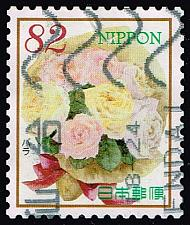 Buy Japan **U-Pick** Stamp Stop Box #156 Item 21 |USS156-21XFS