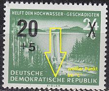 Buy GERMANY DDR [1955] MiNr 0449 III ( **/mnh ) Plattenfehler