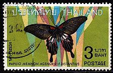 Buy THAILAND [1968] MiNr 0527 ( O/used ) Schmetterlinge