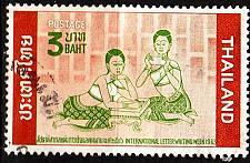 Buy THAILAND [1963] MiNr 0433 ( O/used )