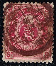 Buy Japan #73 Imperial Japanese Post; Used (1Stars) |JPN0073-04XVA
