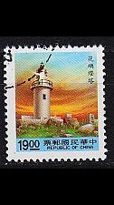 Buy CHINA TAIWAN [1992] MiNr 2041 ( O/used ) Leuchtturm