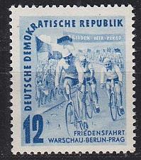 Buy GERMANY DDR [1952] MiNr 0307 ( **/mnh )