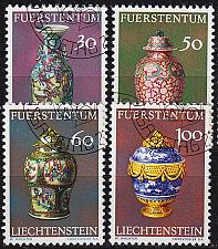 Buy LIECHTENSTEIN [1974] MiNr 0602-05 ( O/used ) Kunst