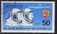 Buy GERMANY DDR [1986] MiNr 3006 ( OO/used ) Weltraum