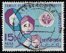 Buy Pakistan **U-Pick** Stamp Stop Box #154 Item 79 |USS154-79XVA