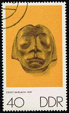 Buy Germany DDR **U-Pick** Stamp Stop Box #159 Item 58 |USS159-58